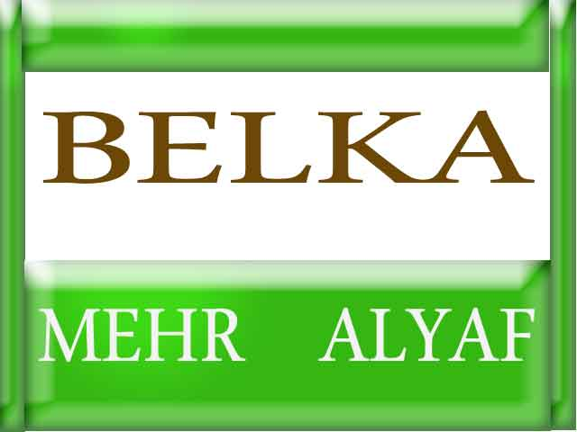 بلکامهرالیاف